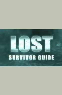 Lost: Survivor Guide (2007)