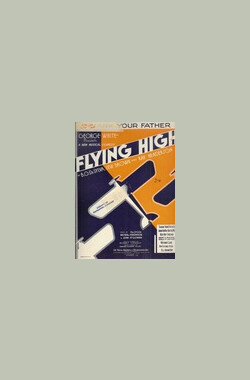 满天飞 Flying High (1931)