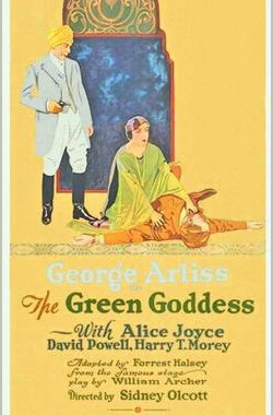 绿衣女神 The Green Goddess (1923)