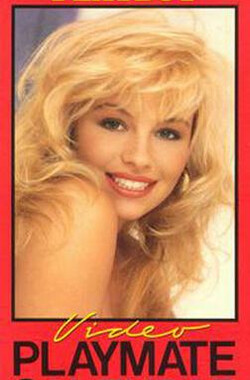 Playboy Video Playmate Calendar 1991 (1990)