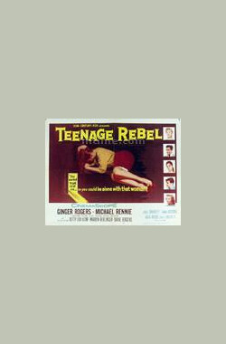 飞女怀春 Teenage Rebel (1956)