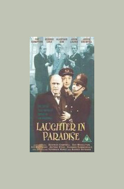天堂里的笑声 Laughter in Paradise (1951)