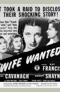 Wife Wanted (1946)