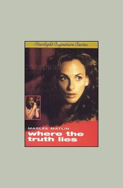 Where the Truth Lies (1999)