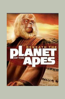 失陷猩球 Beneath the Planet of the Apes (1970)