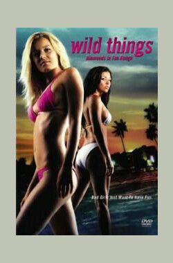 野东西3:钻石计划 Wild Things: Diamonds in the Rough (2005)