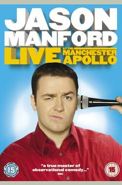 Jason Manford Live at the Manchester Apollo (2009)