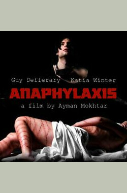 Anaphylaxis (2009)