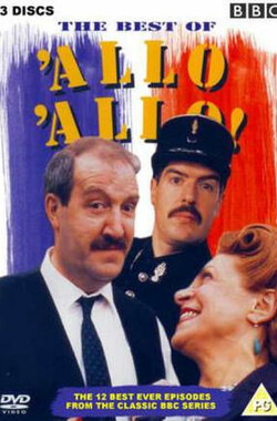 The Best of 'Allo 'Allo! (1994)