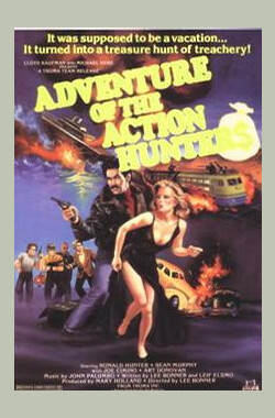 The Adventure of the Action Hunters (1987)