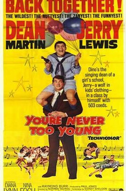 大宝贝 You're Never Too Young (1955)