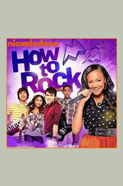 How to Rock Season 1 (2012)