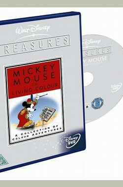 迪斯尼宝藏之彩色米老鼠 Walt Disney Treasure Mickey Mouse Living In Color (2001)