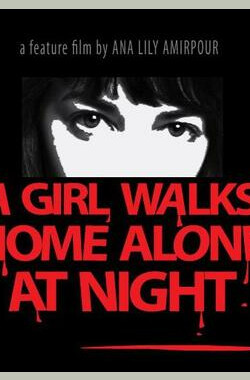 独自夜归的女孩 A Girl Walks Home Alone at Night