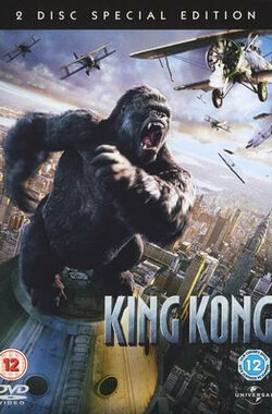 King Kong: The Post-Production Diaries (2005)