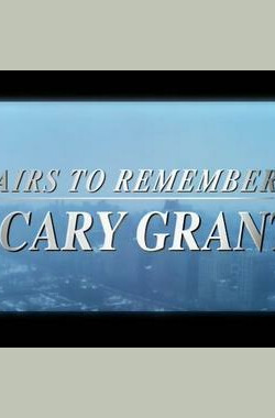 Affairs to Remember: Cary Grant