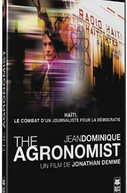 The Agronomist (2003)