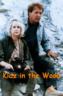 历史之旅 Kidz in the Wood (1996)