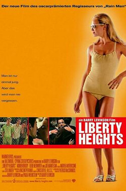 自由高地 Liberty Heights (2000)