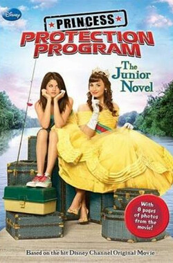 公主保护计划 Princess Protection Program (2009)