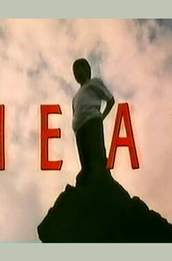 Meat (1994)