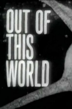 Out of This World (1962)