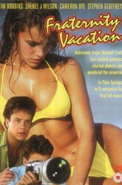博爱假期 Fraternity Vacation (1985)