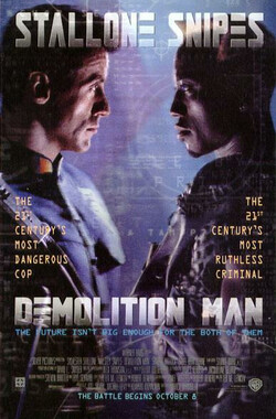 越空狂龙 Demolition Man (1993)