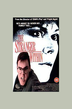 冰冷陌生人 The Stranger Within (1990)