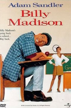 阿呆闯学堂 Billy Madison (1995)