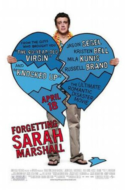 忘掉莎拉·马歇尔 Forgetting Sarah Marshall (2008)