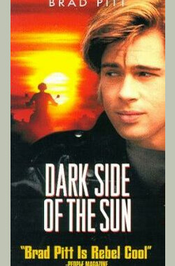 再见艳阳天 The Dark Side of the Sun (1997)