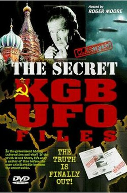 克格勃UFO研究档案解密 The Secret KGB UFO Files (1998)