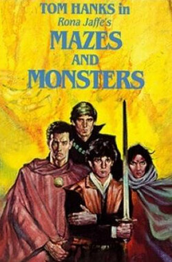 虚幻游戏 Mazes and Monsters (1982)