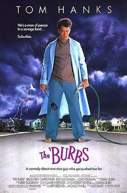 邻居 The 'burbs (1989)
