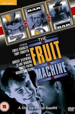 水果机 The Fruit Machine (1989)
