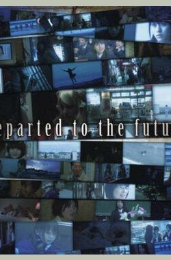 Departed to the Future. (2009)