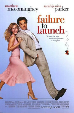 赖家王老五 Failure to Launch (2006)