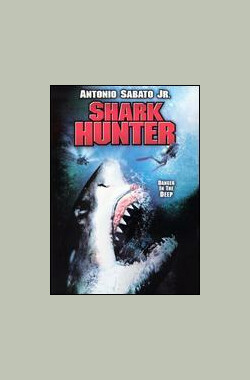 猎鲨者 Shark Hunter (2001)