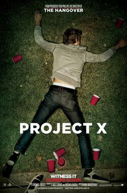 X计划 Project X (2012)