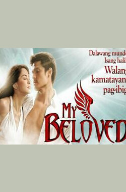 My Beloved (2012)