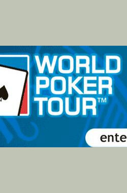 环球牌赌秀 World Poker Tour (2003)