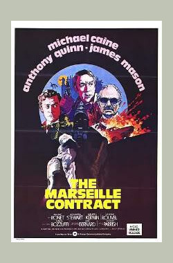 破坏者 The Marseille Contract (1974)