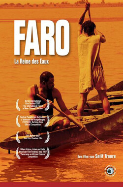 Faro: Goddess of the Waters (2007)