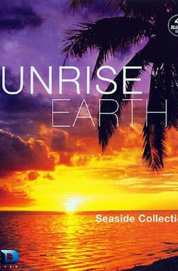 海滨日出 Sunrise Earth Seaside Collection (2008)
