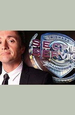 Richard Hammond's Secret Service (2013)