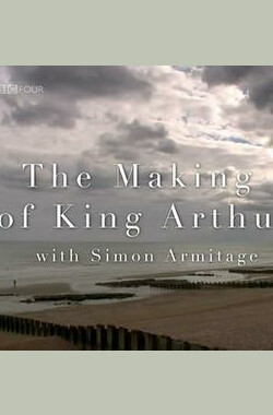 揭秘亚瑟王 The Making of 'King Arthur'