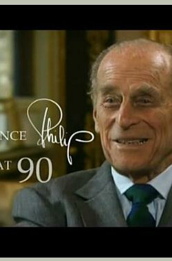 耄耋亲王 Prince Philip at 90