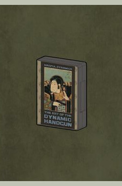 手枪的艺术 The Art of the Dynamic Handgun (2010) (2010)