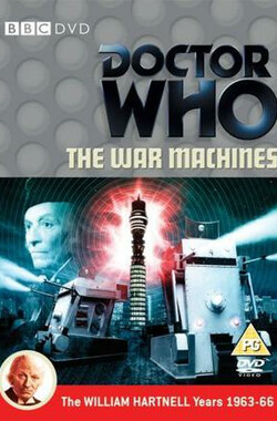 The War Machines (1966)